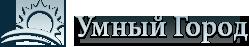 Агентство городского развития Умный Город